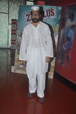 Mukesh Tiwari at Zed Plus film launch in Cinemax on 11th Oct 2014 (33)_54636fecc00e2.JPG