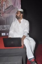 Mukesh Tiwari at Zed Plus film launch in Cinemax on 11th Oct 2014 (28)_54636fe943ccb.JPG