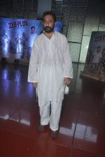 Mukesh Tiwari at Zed Plus film launch in Cinemax on 11th Oct 2014 (29)_54636fea27379.JPG