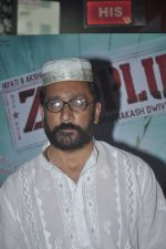 Mukesh Tiwari at Zed Plus film launch in Cinemax on 11th Oct 2014 (31)_54636ffd387ba.JPG