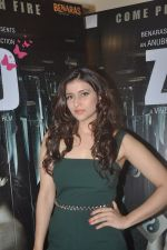Barbie Handa at Zid interviews in Mumbai on 13th Nov 2014 (25)_5465d0c4944ca.JPG
