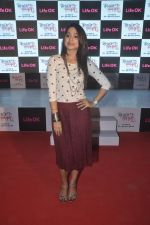 Pranali Ghoghare at Life Ok Mere Rang Mein Rangne Wali launch in Filmcity, Mumbai on 13th Nov 2014 (66)_5465d05fc28ff.JPG