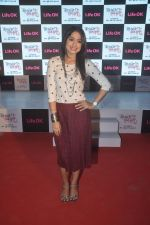 Pranali Ghoghare at Life Ok Mere Rang Mein Rangne Wali launch in Filmcity, Mumbai on 13th Nov 2014 (67)_5465d06110bfe.JPG