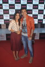 Pranali Ghoghare, Samridh Bawa at Life Ok Mere Rang Mein Rangne Wali launch in Filmcity, Mumbai on 13th Nov 2014 (63)_5465d0624eb9a.JPG
