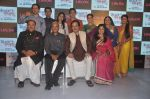 Pranali Ghoghare, Samridh Bawa, Renuka Shahane, Alok Nath, Mahesh Thakur at Life Ok Mere Rang Mein Rangne Wali launch in Filmcity, Mumbai on 13th Nov 2014 (99)_5465d0a0aa1ad.JPG