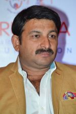 manoj tiwari holi song mp3 download