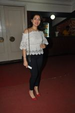 Narmada Ahuja at the Special screening of Kill Dil in Chandan on 14th Nov 2014 (147)_546746a3322b3.JPG