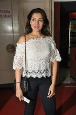 Narmada Ahuja at the Special screening of Kill Dil in Chandan on 14th Nov 2014 (149)_546746a68cb89.JPG