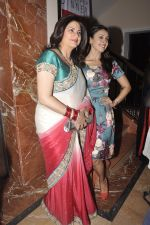 Hrishitaa Bhatt, Kunika at Chip dinner in Club Millennium on 15th Nov 2014 (142)_54687a67d7aa5.JPG
