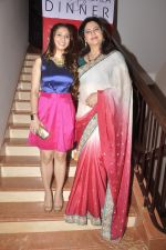 Tanisha Mukherjee, Kunika at Chip dinner in Club Millennium on 15th Nov 2014 (146)_54687a6f1c498.JPG