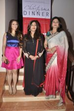 Tanisha Mukherjee, Kunika at Chip dinner in Club Millennium on 15th Nov 2014 (148)_54687a705adb2.JPG