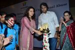 Juhi Chawla, Nagesh Kukunoor at the launch of India_s first online portal on Child Sexual Abuse called www.aarambhindia.org on 18th Nov 2014 (28)_546c7f58d7fe9.jpg