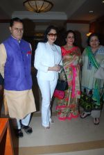 Hema Malini, Simi Grewal, Pamela Chopra at GR8 Yash Chopra Memorial Awards meet in J W Marriott on 20th Nov 2014 (7)_547075e322891.JPG
