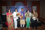 Hema Malini, Simi Grewal, Pamela Chopra at GR8 Yash Chopra Memorial Awards meet in J W Marriott on 20th Nov 2014 (35)_5470759a25ed9.JPG