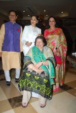 Hema Malini, Simi Grewal, Pamela Chopra at GR8 Yash Chopra Memorial Awards meet in J W Marriott on 20th Nov 2014 (54)_5470759cb66c5.JPG