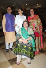 Hema Malini, Simi Grewal, Pamela Chopra at GR8 Yash Chopra Memorial Awards meet in J W Marriott on 20th Nov 2014 (56)_5470759da2f76.JPG