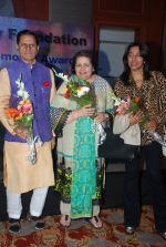 Pamela Chopra at GR8 Yash Chopra Memorial Awards meet in J W Marriott on 20th Nov 2014 (20)_547075a103f33.JPG