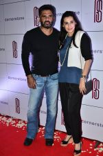 Sunil Shetty, Mana Shetty at Rohit Sharma_s bash in Palladium on 20th Nov 2014 (40)_5470773c2b335.JPG