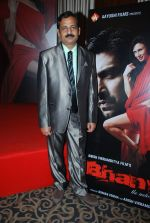 at Bhanwar film promotion in Mumbai on 21st Nov 2014 (17)_5470c45127a50.JPG