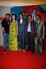 at Bhanwar film promotion in Mumbai on 21st Nov 2014 (11)_5470c44a3b695.JPG