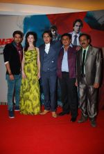 at Bhanwar film promotion in Mumbai on 21st Nov 2014 (12)_5470c44b4dc02.JPG