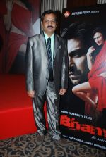 at Bhanwar film promotion in Mumbai on 21st Nov 2014 (18)_5470c4525fe17.JPG