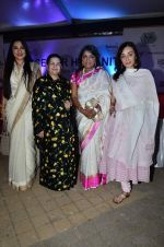 Feryna Wazheir, Aarti Surendranath at rotary race in Mumbai on 23rd Nov 2014 (25)_547329240465d.JPG