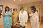 Amol palekar_s art exhibition in Mumbai on 25th Nov 2014 (38)_5475938b06eb3.JPG