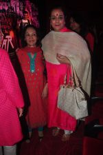 Poonam Sinha unveils Radha song from Tevar in PVR, Juhu, Mumbai on 25th Nov 2014 (47)_5475989d1a8cf.JPG