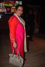 Poonam Sinha unveils Radha song from Tevar in PVR, Juhu, Mumbai on 25th Nov 2014 (48)_5475989e12eb9.JPG