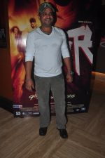 Sajid Ali unveils Radha song from Tevar in PVR, Juhu, Mumbai on 25th Nov 2014 (57)_5475981abf660.JPG