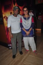 Sajid Ali unveils Radha song from Tevar in PVR, Juhu, Mumbai on 25th Nov 2014 (59)_5475981c7f93d.JPG