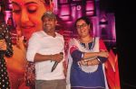 Sajid Ali unveils Radha song from Tevar in PVR, Juhu, Mumbai on 25th Nov 2014 (23)_54759819c15aa.JPG