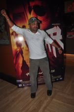 Sajid Ali unveils Radha song from Tevar in PVR, Juhu, Mumbai on 25th Nov 2014 (58)_5475981ba1ee0.JPG