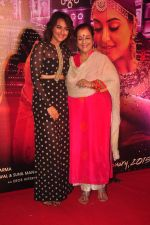 Sonakshi Sinha, Poonam Sinha unveils Radha song from Tevar in PVR, Juhu, Mumbai on 25th Nov 2014 (45)_5475989ebb39e.JPG