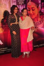 Sonakshi Sinha, Poonam Sinha unveils Radha song from Tevar in PVR, Juhu, Mumbai on 25th Nov 2014 (47)_5475989f6af56.JPG