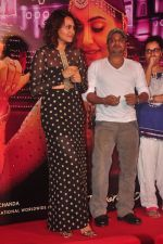 Sonakshi Sinha, Sajid Ali  unveils Radha song from Tevar in PVR, Juhu, Mumbai on 25th Nov 2014 (23)_5475981e3bd7f.JPG