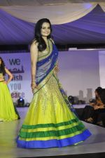Giaa Manek on ramp for Wellingkar_s 2611 tribute in Matunga, Mumbai on 26th Nov 2014 (57)_5476c73ab6932.JPG