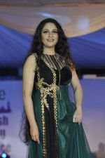 Gracy Singh on ramp for Wellingkar_s 2611 tribute in Matunga, Mumbai on 26th Nov 2014 (25)_5476c74a36d63.JPG