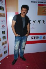 Rajesh Khattar at Chitah_s meet for birthday of Bruce Lee in Andheri Sports Complex, Mumbai on 26th Nov 2014 (23)_5476c532bfe57.JPG