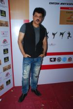 Rajesh Khattar at Chitah_s meet for birthday of Bruce Lee in Andheri Sports Complex, Mumbai on 26th Nov 2014 (24)_5476c533ab573.JPG