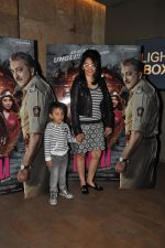 Manyata Dutt at Ungli screening in Lightbox on 27th Nov 2014 (17)_54783691e31e1.JPG