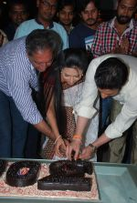 Divyanka Tripathi, Karan Patel at Yeh Hai Mohabbatein 300 episodes celebrations in Andheri, Mumbai on 28th Nov 2014 (10)_54799d4c71cc7.JPG