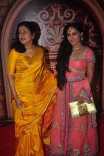 Aruna Irani at Zee Rishtey Awards in Andheri Sports Complex, Mumbai on 29th Nov 2014 (34)_547c4ab95b3d8.JPG