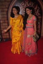 Aruna Irani at Zee Rishtey Awards in Andheri Sports Complex, Mumbai on 29th Nov 2014 (35)_547c4aba44780.JPG
