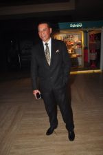Danny Denzongpa at Baby trailor launch in PVR, Mumbai on 3rd Dec 2014 (35)_548023029c6d1.JPG