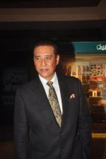 Danny Denzongpa at Baby trailor launch in PVR, Mumbai on 3rd Dec 2014 (39)_54802305b603a.JPG