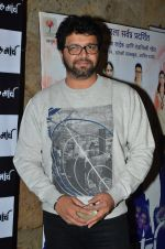 Avadhoot Gupte at Candle march screening in Mumbai on 4th Dec 2014 (25)_548176cb92b86.JPG