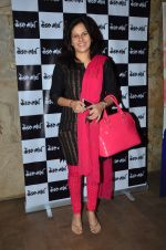 Manava Naik at Candle march screening in Mumbai on 4th Dec 2014 (20)_548176dd44e77.JPG