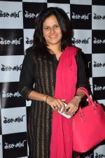 Manava Naik at Candle march screening in Mumbai on 4th Dec 2014 (24)_548176e0e315c.JPG